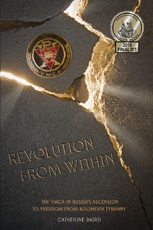 Revolution from Within - Kindle eBook (NAYDO)